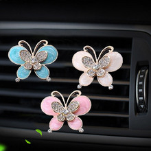Inlay Water drill Butterfly car Air conditioning outlet perfume interior accessories fragrance
