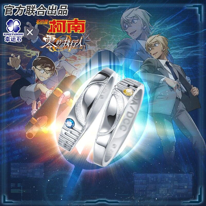 Detective Conan Ring Anime Zero the Enforcer Classic Movie Silver 925 Sterling Anime Role Shinichi Rei