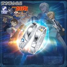 Detective Conan Ring Anime Zero the Enforcer Classic Movie Silver 925 Sterling Role Shinichi Rei Akai