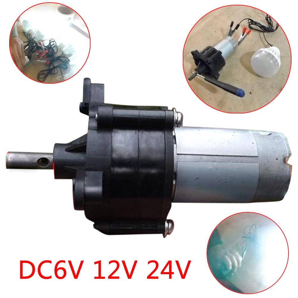 DC6V 12V 24V Miniature Hand Crank Wind Hydraulic Generator Dynamotor Motor For DIY Car / Model / Hand Cranked Generator with gear 40w 50w hand cranked generator dc small generator 12v 24v permanent magnet dc motor dual use