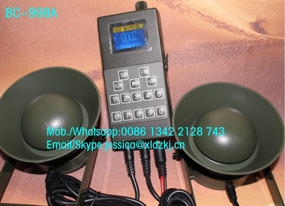 Скачать звук автомобиля mp3 бесплатно