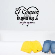 Stickers El Corazon Tiene Razones Que La Razon Ignora Vinyl Wall Decal Mural Art Living Room Decor Bedroom Home