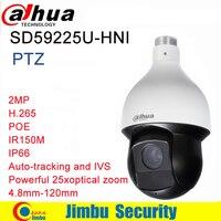 Dahua PTZ camera Auto tracking and IVS smart SD59225U HNI 2MP H.265 PoE IR 150m focal lens 4.8mm~120mm IP camera IP66