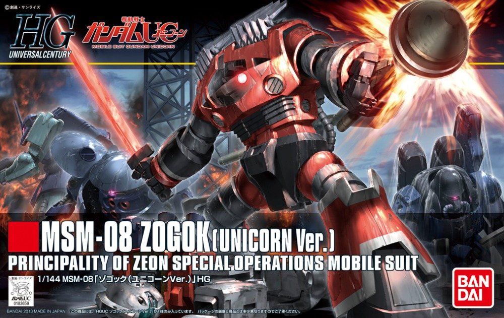 1PCS Bandai 1/144 HGUC 161 MSM-08 ZOGOK (Unicorn Ver.) Gundam Mobile Suit Assembly Model Kits Anime action figure Gunpla lbx toy new arrive 1 pc japanese black metal alloy heavy blade sword accessorie for 1 144 hg rg mg unicorn gundam action figure toy