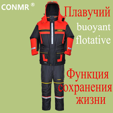 CONMR Men Outdoor Flotative Fishing Wear Mens Life-Saving Floatation Suit Buoyancy Angling Clothing Buoyant Jacket Man Apparel