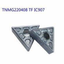 TNMG220408 TF IC907 External Turning Tools tnmg 220408 Carbide inserts Lathe cutter Cutting Tool CNC Tools цены