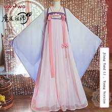 Jiang Yan Li Mo Dao Zu Shi Anime Cosplay Costume Anime grand maître de la culture démoniaque femmes Cosplay Costume(China)