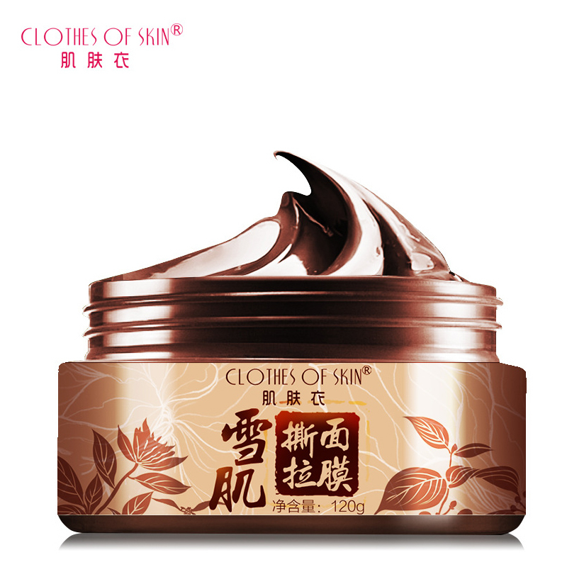 Clothes Of Skin Peel Mask Blackhead Remove Moisturizing Oil Control Anti-Aging Face Care Shrink And Pores Firming