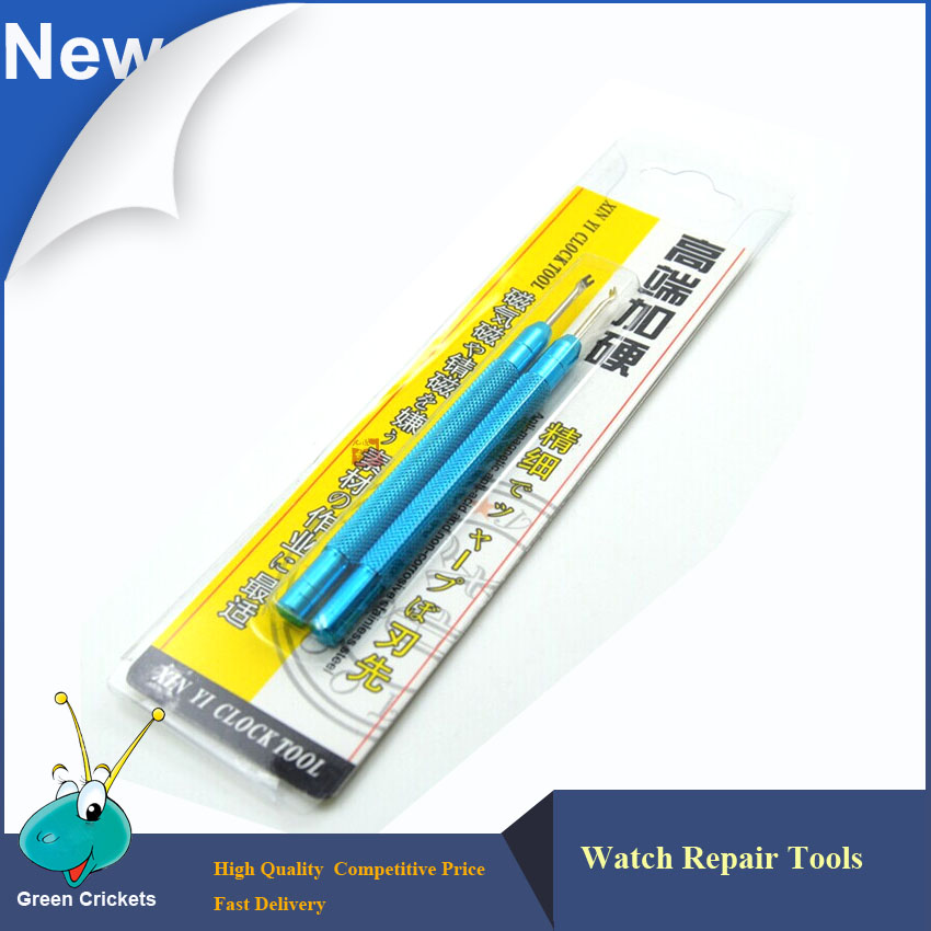 2pcs/pack Watch Hand Remover Tools High hardness metal watch repair tools for watchmaker watch repairing 2pcs pack 100