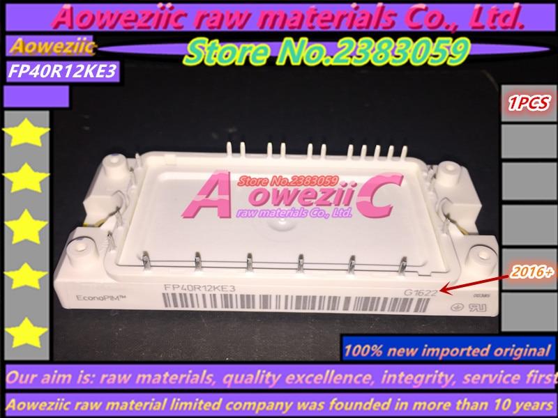 Aoweziic 100 new imported original FP40R12KE3 FP40R12KT3 FP25R12KT3 FP25R12KE3 FP35R12KT4 power module power module