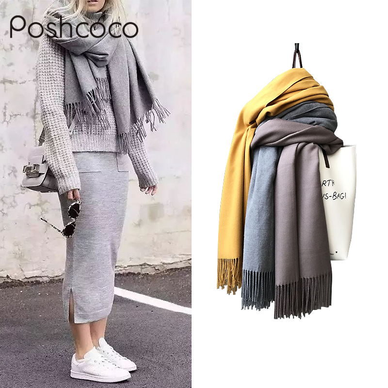 POSHCOCO Luxury Brand Casual All-match Solid Warm Color