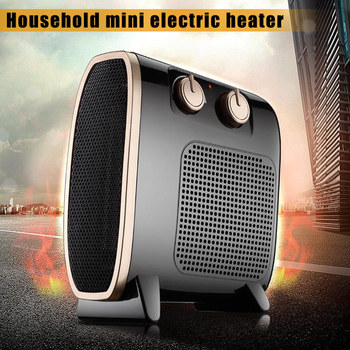 Горячее предложение портативный электронный подогреватель 3 шестерни нагреватель теплый удобный воздуходувы номер вентилятор радиатора ...