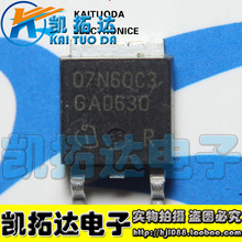 Si  Tai&SH    FDC7N607N60S5A  TO252  integrated circuit