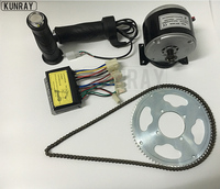 MY1016 250W DC 24V Brushed Motor Kit With Chainwheel Tooth Disc Throttles 24V Controller Escooter Motor