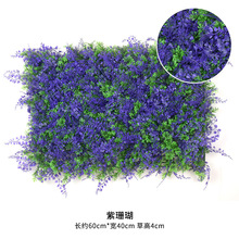 Green plant wall 40x60cm more type Popular green Home Plant Artificial Flower Plastic Garland artificial flowers