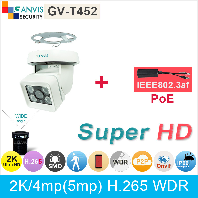 With PoE adapter H 256 ONVIF P2P 1440P UHD 4 720P 2K ip camera outdoor indoor