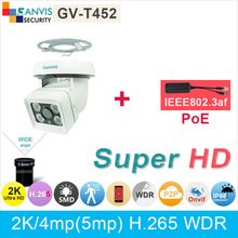 With PoE adapter H.256 ONVIF P2P 1440P UHD(4*720P) 2K ip camera outdoor/indoor dome 4mp/1080P FHD cctv cameras GANVIS GV-T452 ps
