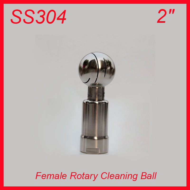 HOT 2 SS304 Stainless Steel Rotary  Spray Cleaning Ball  Female Thread Tank cleaning ball crazyfire 14 inch laptop computer notebook with intel celeron j1900 quad core 8gb ram