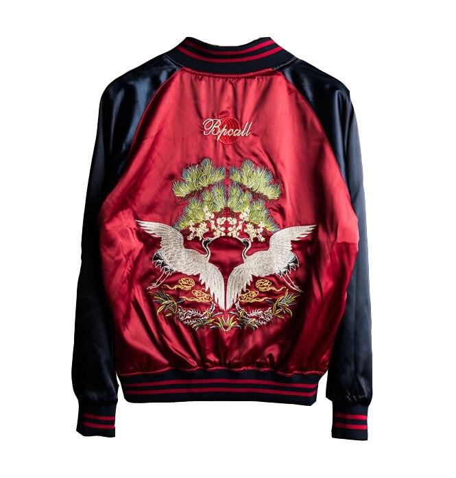 Две стороны Роскошные вышивки Курточка бомбер гладкой Для мужчин Sukajan Йокосука Souvenir уличной хип-хоп Бейсбол куртка