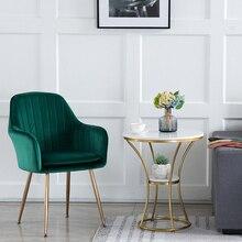 купить Nordic Dinning Room Chairs Sofa Modern PU Coffee Chair Chinese Iron Furniture Chair Simple Restaurant Casual Cafe Desk Chair дешево