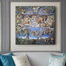 Картина с классическим изображением сикстина от микеланжело