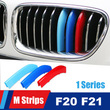 Clipe adesivo para frente da grade do carro, para bmw 1 série f20 f21 adesivos de tiras de desempenho