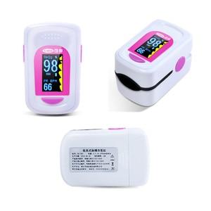 Image 4 - Cofoe Pulse Oximeter Finger Oximetro Blood Oxygen Saturation Meter Sleep Monitor SPO2 PR Fingertip Oximeter with OLED Display