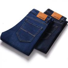 Новые мужские классические прямые черные синие eans модные деловые повседневные эластичные брюки мужские Брендовые брюки плюс размер 40