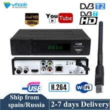 DVB T2 DVB T приемник HD цифровой ТВ тюнер Поддержка Youtube MPEG4 DVB T2 H.264 наземный декодер приемник телеприставка