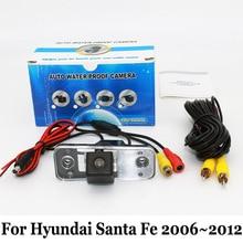 RCA Проводной Или Беспроводной Камеры Для Hyundai Santa Fe 2-я СМ 2006 ~ 2012/HD Широкоугольный Объектив CCD Ночного Видения Заднего Вида Резервное Копирование Камеры