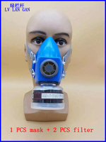 High Quality Respirator Dust Mask High Capacity Activated Carbon Protective Mask Painting Pesticide Chemical Gas Mask