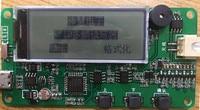 RFID Development Board 125K, 250K, 375K, 500K Card Reader Copy, Source Code, Source Program