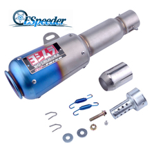 ESPEEDER Universal 51mm Motorcycle Exhaust Pipe Muffler Scooter Modified Modified Accessories Silencer Removeable Silver JDM
