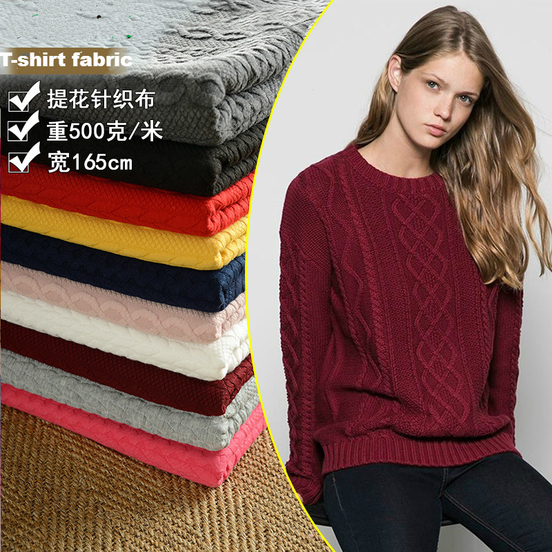 Knitted jacquard cloth thick air layer sanding striped fabric Sewing DIY warm wool sweater T shirt winter handmade 150*50cm