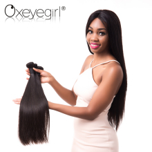 [Oxeye girl] Brazilian Hair Weave Bundles Straight Human Hair 1 bundle 10-26 Inch Double Weft Remy Hair Extensions Natural Color