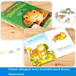 Image 4 - סיני ובאנגלית דו לשוני קריאת סיפור תמונה ספר הארה storybook לילדים בגיל רך בני 2 ~ 5 שנים