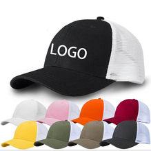 c3b06ca40a187 Whole Factory Custom Adult Kids Trucker Cap Curved Peak Active Sun Snapback  Custom LOGO letter Hats
