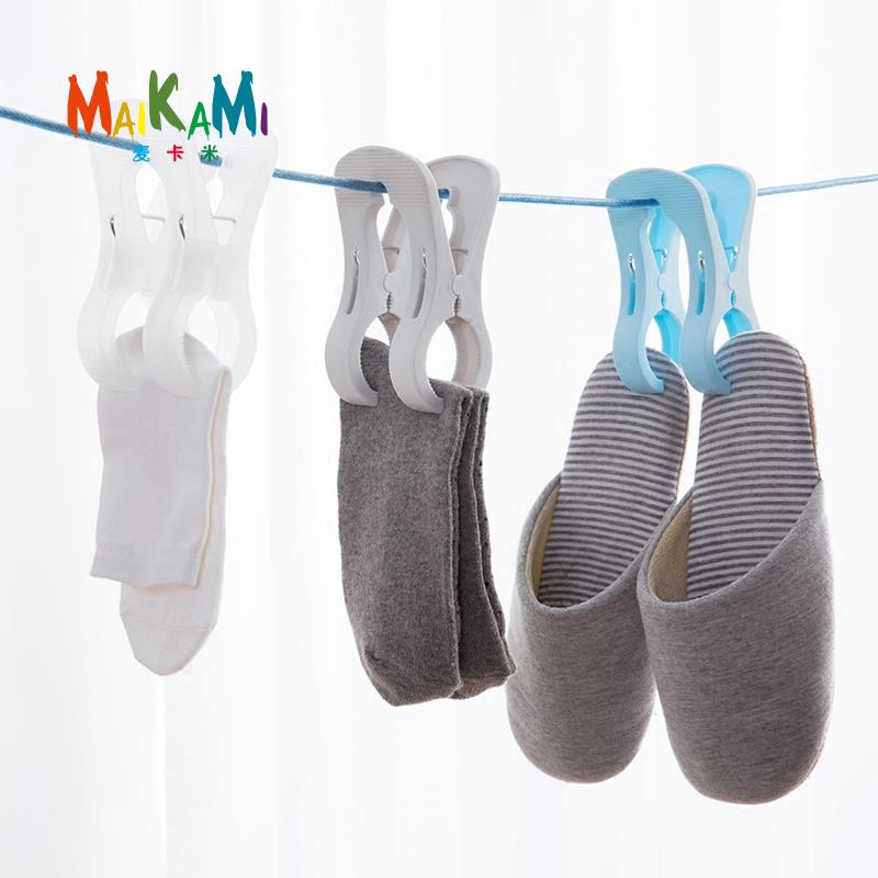 MAIKAMI 1pcs Clothespins Hook Laundry Clips Multipurpose Bra Socks Hanger Pegs