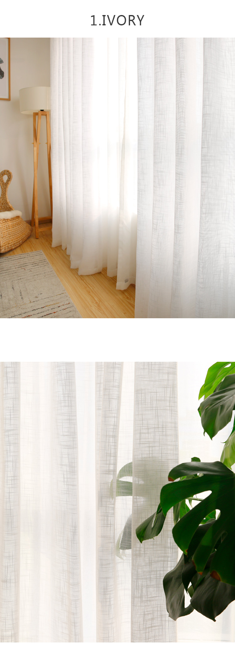 CITYINCITY Tulle  American Curtains for Living room Soft White Voile  solid Rural Tulle Curtain for bedroom ready made curtain04