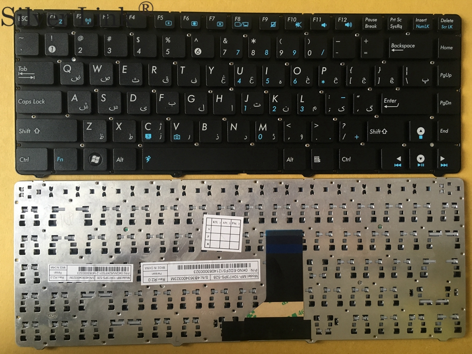 New AR Arabic Keyboard for ASUS U30 U31 U31F U31S U31Sg U31Sd U31Jg U35 U36 U36Jc U41 U45 U45J Laptop Keyboard AR LAYOUT