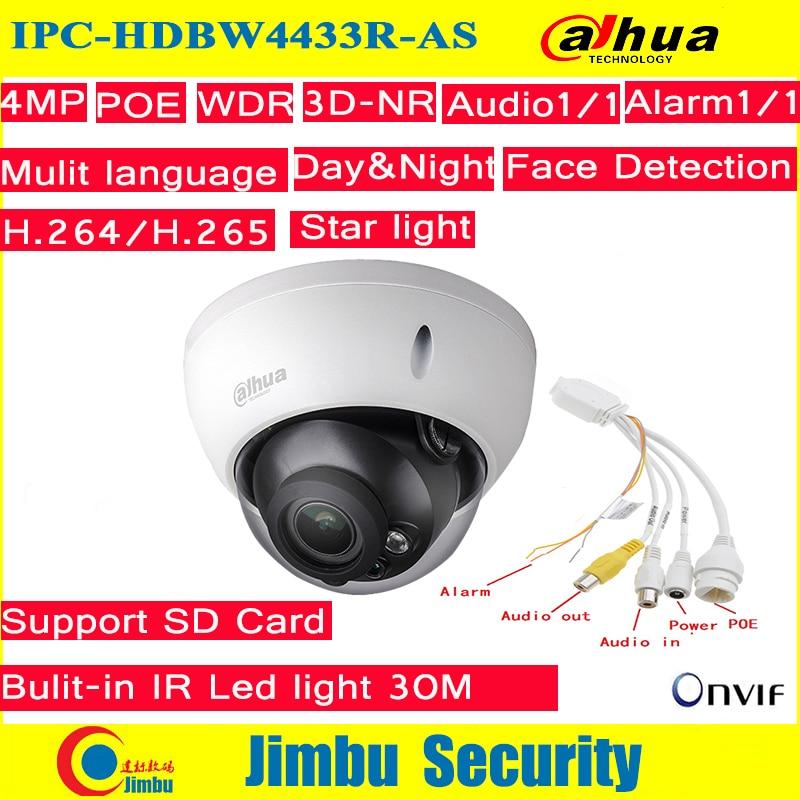 Dahua IP Camera PoE 4MP H265 / H.264 IPC-HDBW4433R-AS starlight Support IK10 IP67 IR50M Audio & Alarm Replace IPC-HDBW4431R-AS dahua ip camera poe 4mp ipc hdbw4433r zs starlight 2 7mm 13 5mm motorized lens h2 65 ir50m sd card slot ip67 ik10