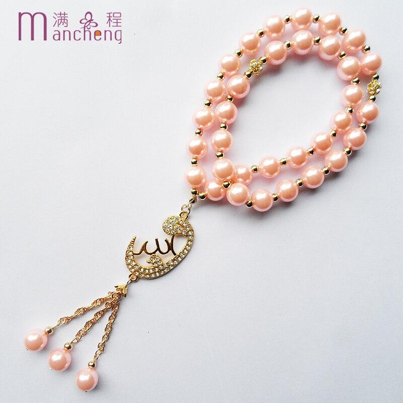 Новое поступление (33 шт.) 2-слойный розовый мусульманский религиозный жемчужный браслет, Искусственный Розовый жемчуг, Арабский мусульманск...