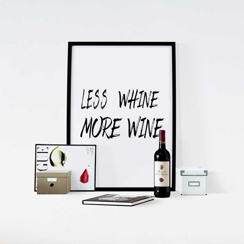 Забавное вино Цитата меньше Whine больше плакат вино холст художественный принт, Humour вино стены картина холст декоративное украшение на стену художественный Декор