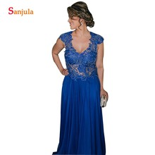 Royal Blue Mother Of The Bride Dress Illusion Lace Bodice Sexy Back Women Party Gowns Cap Sleeves Pearl Beaded Formal Dress MY05