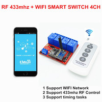 2017 Hot 4CH 5V DC WIFI Light Switch Controlled By Phone APP RF 433mhz Wireless Remote