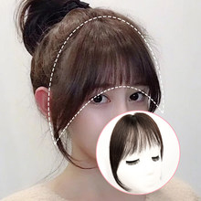 Air Bangs Seamless Invisible Head Hair Wig Female Short Heat Resistant Synthetic Natural Fluffy Similar to Real Human Fake Hair(China)