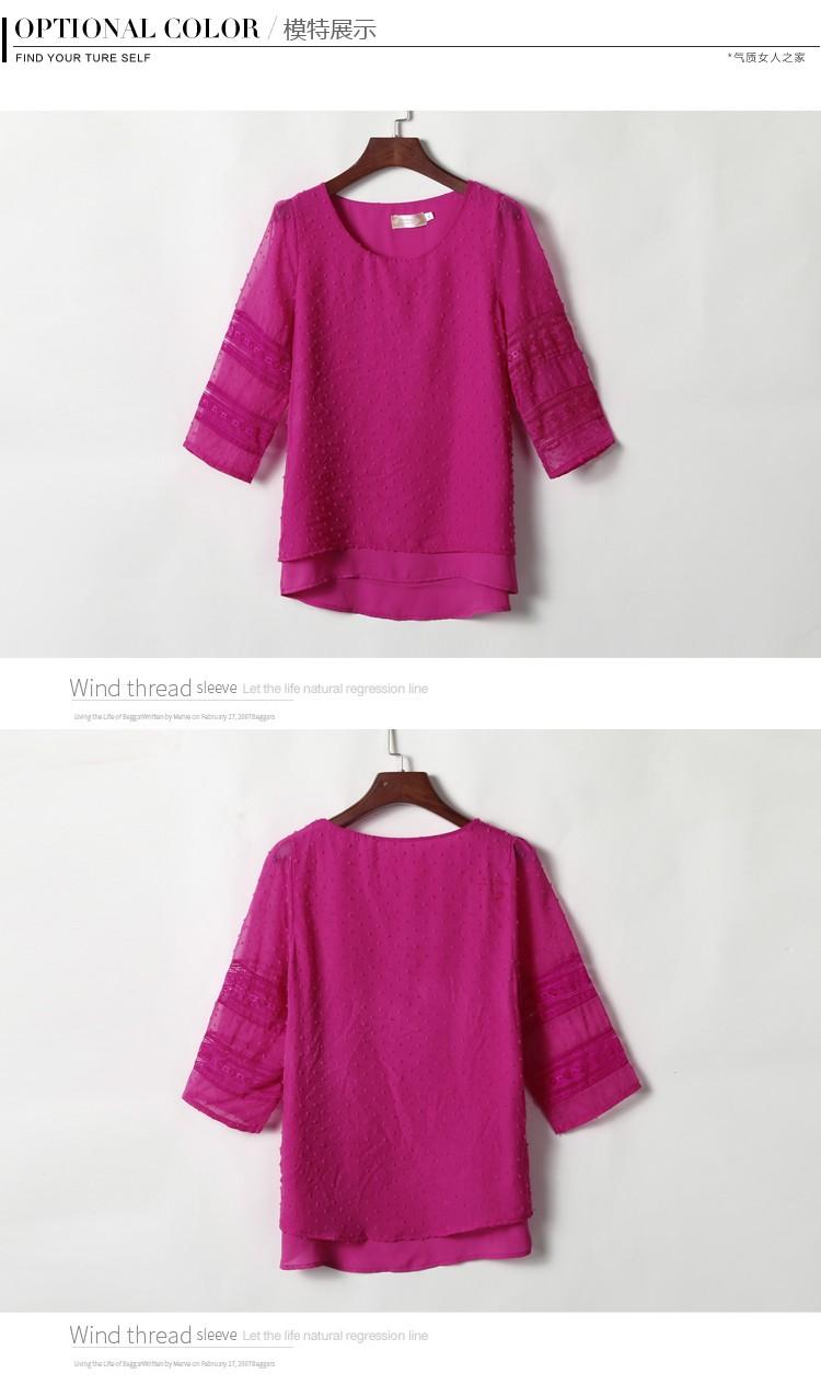 HTB1Xn3FLVXXXXacXXXXq6xXFXXXQ - women blusas lace half sleeve chiffon blouses shirts women