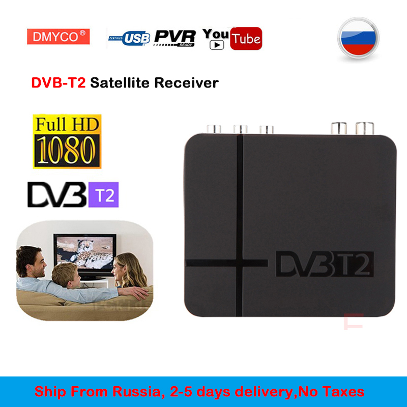 DMYCO TV BOX DVB T2 Terrestrial Receiver TV decoder DVB-T2 tuner MPEG-2/-4 H.264 PAL/NTSC HDMI Set Top Box for RUSSIA/Europe