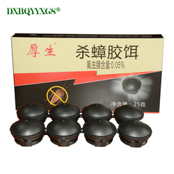 Hot Contagious cockroach Gel poison Bait Insecticide cockroach trap Serial killer Small black house Pet child safety protection