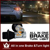 Tcart 1Set auto led rear stop lamp+turn signal bulb rear brake light with turn signal light 5730 chip 20w 1000lm bright 3157 T25